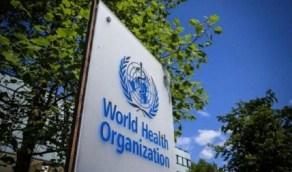 الصحة العالمية تتحفظ على أفضلية تلقيح المسافرين بسبب المخزون