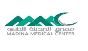 مجمع المدينة الطبي يعلن عن وظيفة شاغرة