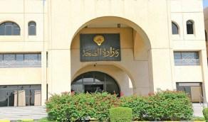 إحالة مسؤولين في وزارة الصحة الكويتية للتحقيق