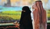 أسباب صادمة وراء ارتفاع حالات الطلاق فى المملكة والخليج