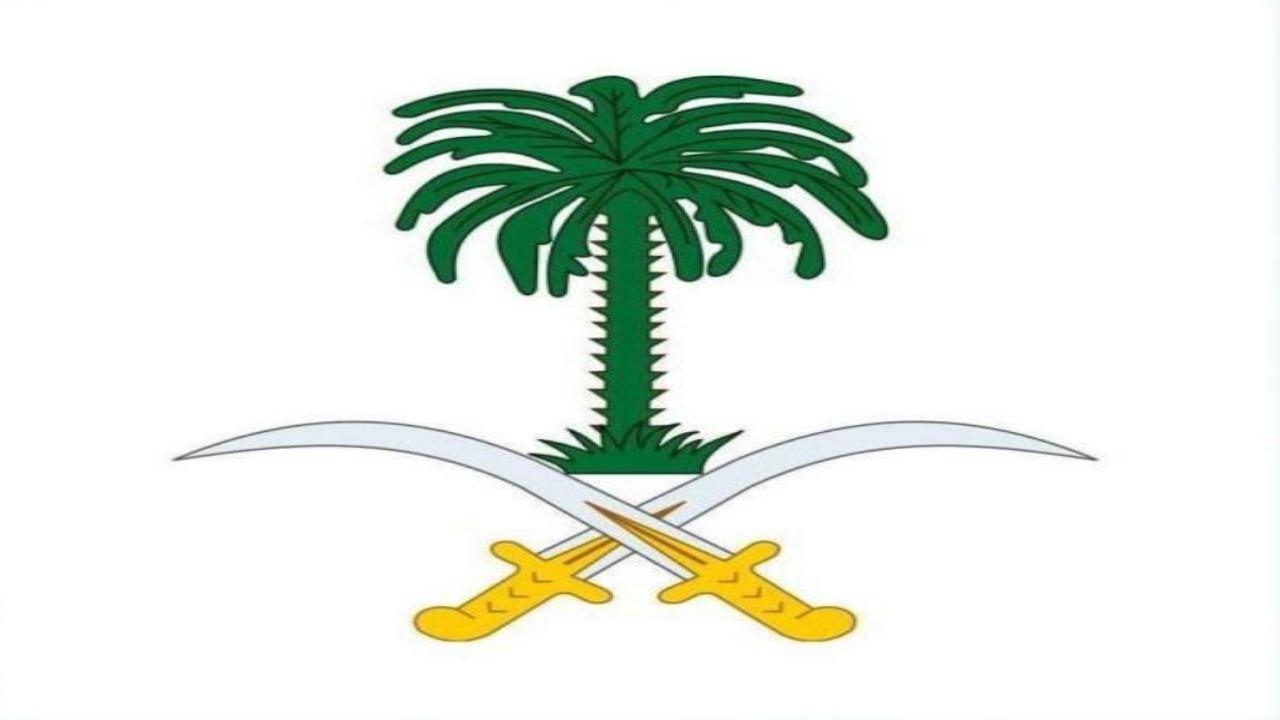 الديوان الملكي: وفاة الأميرة طرفة بنت سعود بن عبدالعزيز