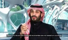 بالفيديو.. ولي العهد: الرياض فرصة جيدة لخلق نمو اقتصادي وسياحي
