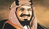 شاهد.. وصية الملك عبد العزيز آل سعود لأبنائه: لا تفرطوا في العلاقة مع هذه الدولة