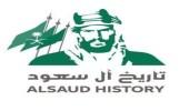 "رد ناري من "" تاريخ آل سعود "" على مزاعم تحريف اسم "" مرخان "" من "" مردخاي """