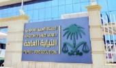 النيابة العامة تتوعد منتحلي صفة رجال السلطة العامة بالسجن والغرامة