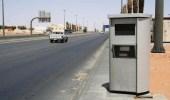 """"""" أبشر """" تفاجئ المواطنين والوافدين بشأن مخالفات ساهر"""