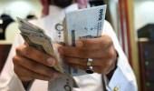"""قرار عاجل من """" الموارد البشرية """" بخصوص إيداع مبالغ نقدية للمواطنين"""