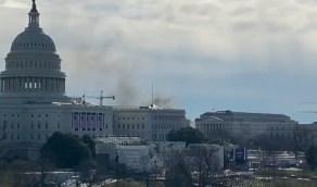 شاهد..صافرات الإنذار تدوي في الكونجرس والأدخنة تتصاعد من المبنى