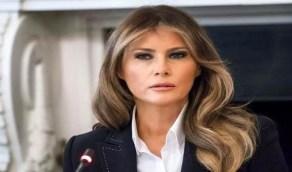 """كواليس آخر رسالة لـ"""" ميلانيا ترامب """" قبل مغادرتها البيت الأبيض"""