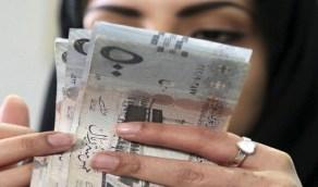 حساب المواطن يصدم المواطنات بقرار غير متوقع عن الدعم
