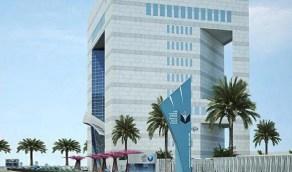 البنك السعودي الفرنسي يعلن عن وظيفة شاغرة