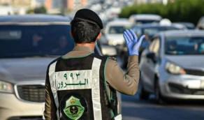 """""""المرور"""" يُفاجئ المواطنين والمقيمين بخصوص رخصة القيادة"""
