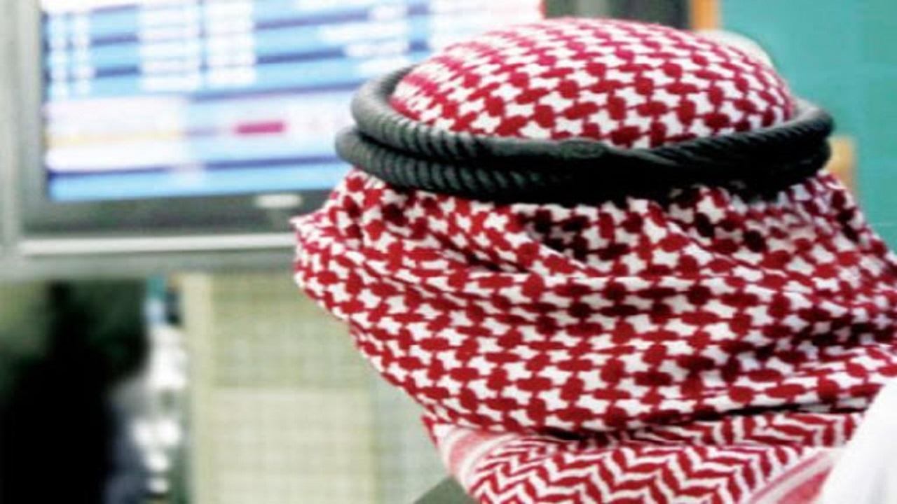 """حالات يتم فيها وقف صرف """" ساند """" للموظف السعودي"""
