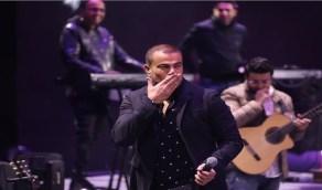 شاهد.. أبناء عمرو دياب يشاركونه الغناء على المسرح لأول مرة