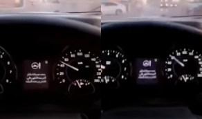 شاهد..مصير شابين عكسا اتجاه السير في الرياض