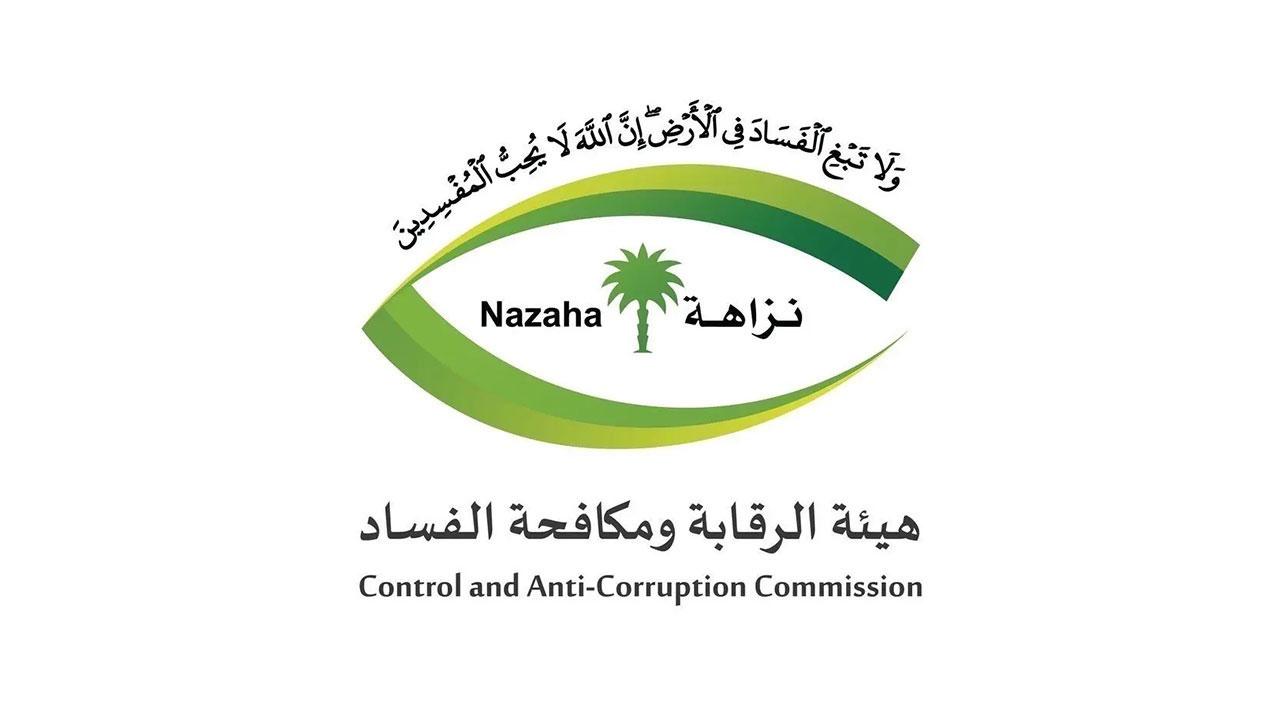 نزاهة: إيقاف قاضي استئناف وإدانة عدد من موظفي الصحة والبلدية والأرصاد  في قضايا فساد