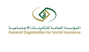 التأمينات توضح تأثير ممارسة الأعمال الحرة على المعاشات التقاعدية