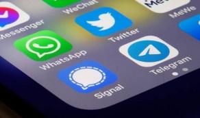 كيفية الحفاظ على الخصوصية في سيغنال وتلغرام