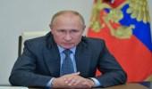 تعليق بوتين على دور المملكة في استقرارأسواق الطاقة العالمية