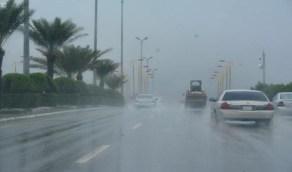 حالة الطقس المتوقعة غدا الخميس على المملكة