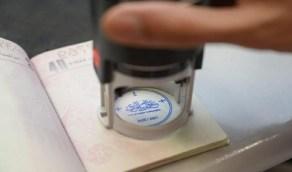 بالصور..بصمة جمالية لخطاط سعودي على جوازات القادمين للمملكة