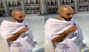 بالفيديو..امرابط يؤدي مناسك العمرة بعد لقاء الاتحاد