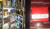 ضبط ومصادرة 90 كجم أغذية منتهية الصلاحية بمركز تمويني بالهدا