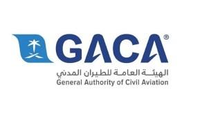 وظائف شاغرة في الهيئة العامة للطيران المدني
