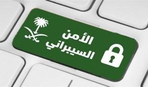 """""""الأمن السيبراني"""" يدعو مستخدمي """"فايرفوكس"""" وبعض منتجات أبل لسرعة إجراء تحديثات"""