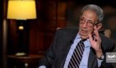 """بالفيديو..عمرو موسى يروي كيف أثر """" النصب """" على القذافي"""