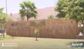 بالفيديو.. متحدثة «التعليم»: الوزارة تهتم بفئة ذوي الاحتياجات الخاصة من الطلاب