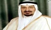 فيديو نادر يوثق الصلاة على جنازة الملك خالد بن عبدالعزيز