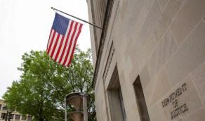 عربيان متهمان بسرقة بيانات أمريكية حساسة