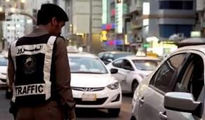 تنبيه هام لمستخدمي منطقة تقاطع الطريق الدائري الثالث بمكة المكرمة مع شارع الحج