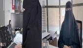بالفيديو.. معلمة تبادر بحصص إضافية عن عملها الرسمي لتحسين مستوى الطالبات