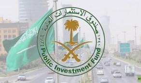 صندوق الاستثمارات: 80% من القياديين حاليا سعوديين ولا تهمنا الجنسية بقدر الأداء