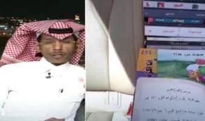 بالفيديو.. سائق أجرة بالطائف يوثق قصص زبائنه في رسائل داخل سيارته