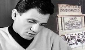 رئيس مشرحة مصرية يُفسر سبب عدم تحلل جثة عبد الحليم حافظ