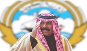 أمير الكويت يقبل استقالة رئيس الوزراء والحكومة ويكلفهم بتصريف الأعمال مؤقتًا