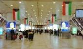 فرض رسوم جديدة على القادمين والمغادرين عبر المطار بالكويت