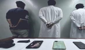 القبض على 3 مواطنين يستوقون العمالة الوافدة ويسلبون ما بحوزتهم في جدة