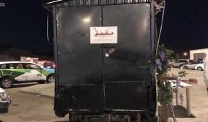 بالصور.. أمانة العاصمة المقدسة تغلق أكثر من 40 عربة للوجبات المتنقلة
