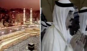 بالفيديو .. أجواء عيد الفطر في الحرم المكي الشريف قبل نحو 30 عاما