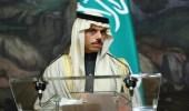 بالفيديو.. وزير الخارجية: العلاقات مع قطر عادت لشكلها الطبيعي.. وسفارة المملكة ستفتح خلال أيام