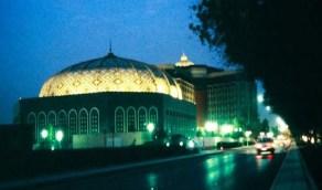 صورة قديمة لقصر المؤتمرات بالناصرية مطلع الثمانينات ميلادية
