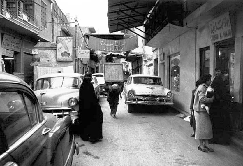 صورة من بغداد عام 1957م
