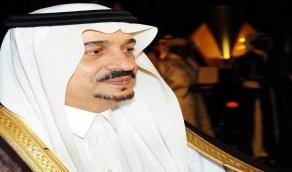 """بالفيديو.. أمير الرياض لـ وزير الصحة: """"وصلت مبكراً لنتفقد مركز أخذ اللقاح"""""""