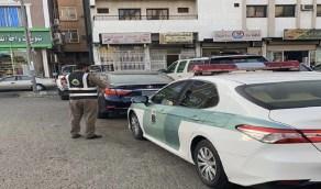 بالصور.. القبض على قائد مركبة متهور بالطائف