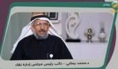 بالفيديو.. مختص يعلق على منتجات الإقلاع عن التدخين: مضرة للصحة