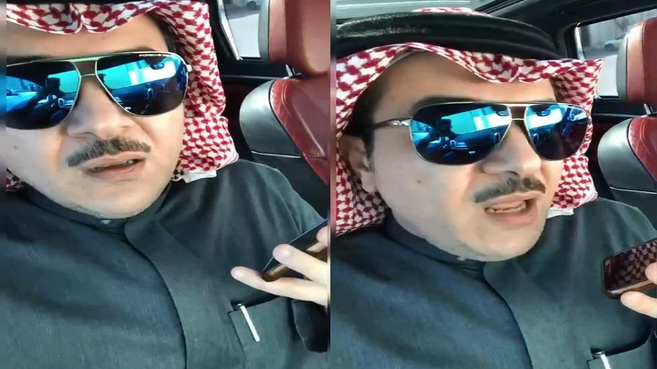 بالفيديو.. فيصل العبدالكريم يصنع مقلب في شركات استثمار تستهدف المواطن من خارج المملكة